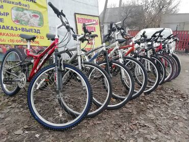 Велосипеды из Кореи Шоссейные, горные детские взрослые, городские, скл