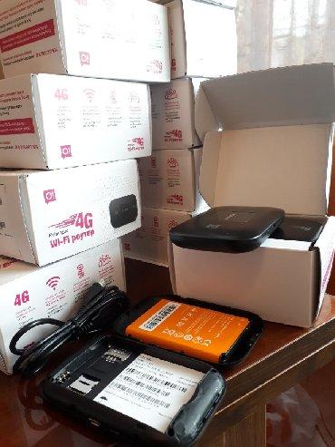 устанавливаем wi fi роутеры в Кыргызстан: Новые карманные Wi-Fi роутеры 3G/4G LTEВ комплекте есть юсб шнур