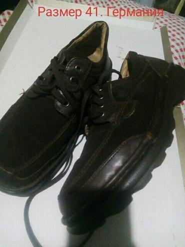 распродажа обуви в связи с закрытием в Кыргызстан: Продаю обувь мужскую. Производство Германия. Размеры на фото