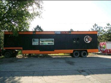 кара балта нефтеперерабатывающий завод вакансии в Кыргызстан: Продаю полуприцеп Фуд-трак, сделанный под Фастфуд. Длина 14 метров, оф