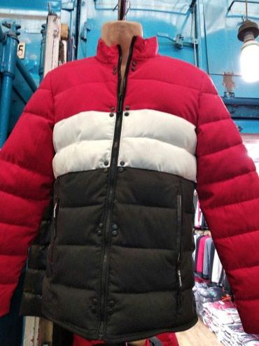 Мужские куртки! Осень - весна в Бишкек