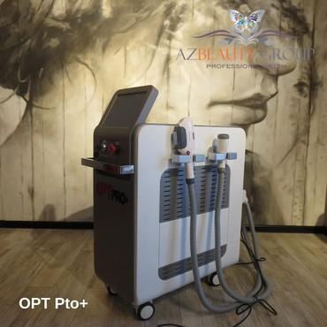 - Azərbaycan: Lazer aparati OPT Pro+ - 3 in 1 Elos epilyasiyas; Elos cavanlaşma