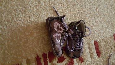 Cipele - Sid