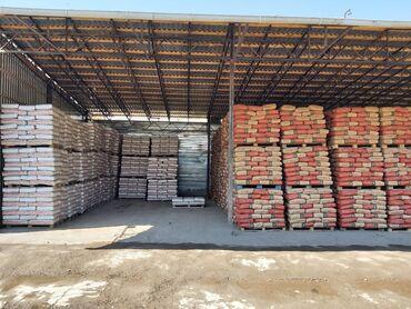 бетон плита цена бишкек в Кыргызстан: Цемент Оптом и в розницу Производство Казахстан Высокое качествоСамые