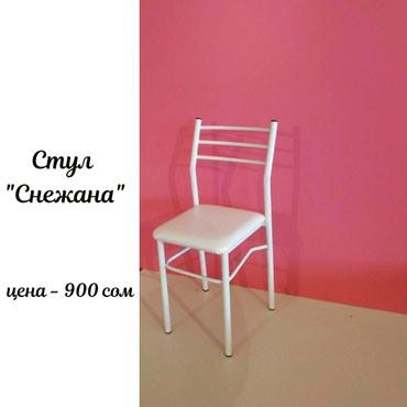 """Стул """"Снежана"""" в Бишкек"""
