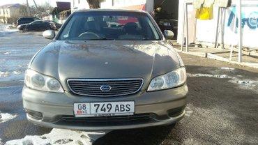 продаю ниссан сефиро состояния ближе к идеалу, ничего делать не надо 4 в Бишкек