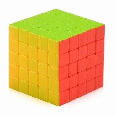 rubik - Azərbaycan: 5x5 Kubik Rubik 13Azn Təzədi Problemi Yoxdur Sökülsə Parçalarını