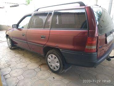 Opel в Ак-Джол: Opel Astra 1.4 л. 1993