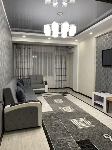 Срочно сдается элитная новая квартира в Бишкек