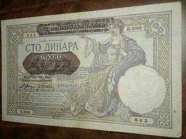 Novčanica 100 dinara iz 1941god srbija - Kragujevac