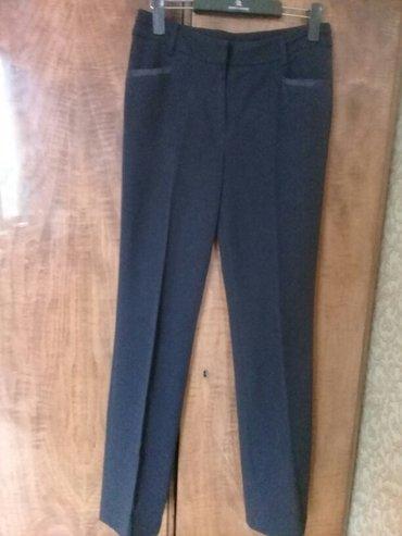 Классические брюки в Кок-Ой
