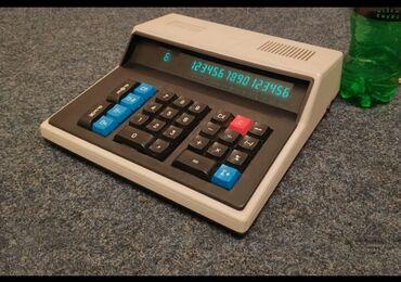 Канкулятор СССР цена 3500