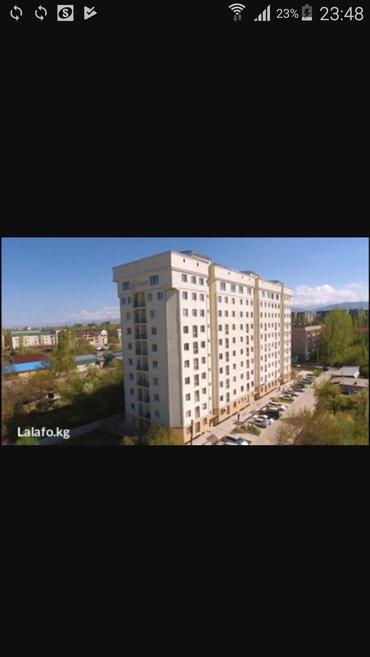 2 комнатные квартиры в бишкеке продажа в Кыргызстан: 2 комнаты, 77 кв. м