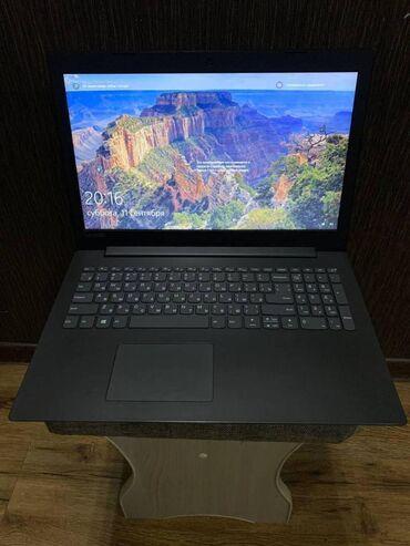 10951 объявлений: Продаю мощный ноутбук с технологией ядра ZEN!Модель Lenovo ideapad