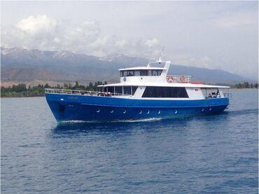 Отдых на Иссык-Куле - Чолпон-Ата: Сегодня Теплоход!!! #Яхта#Корабль#Лодка#Отдых#Развлечения#Ис