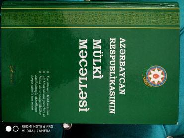 Bakı şəhərində Huquq ders kitablari