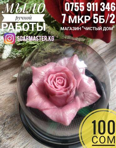 букеты ручной работы в Кыргызстан: Организация мероприятий | Букеты, флористика, Оформление мероприятий