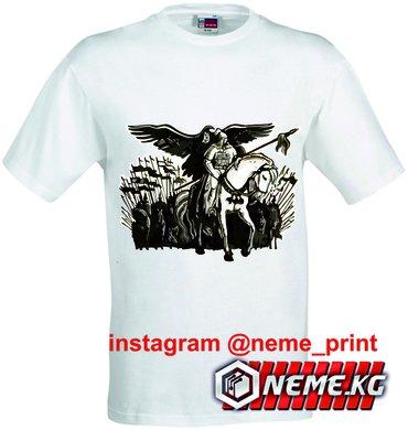 Сублимационная печать на футболки. Футболки с вашим логотипом. Делаем в Бишкек