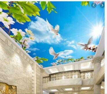 Натяжные потолки - Кыргызстан: Натяжные потолки | Глянцевые, Матовые, 3D потолки | Бесплатная консультация, Бесплатный замер