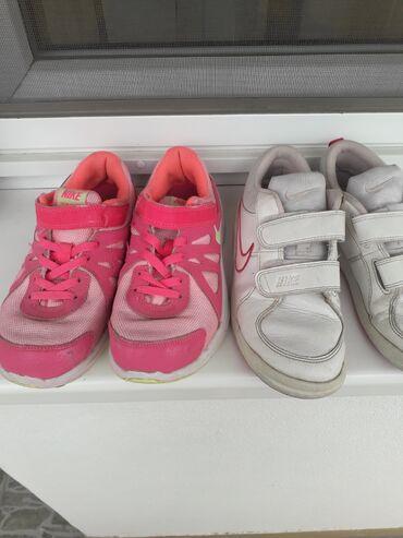 Patike Nike dva para