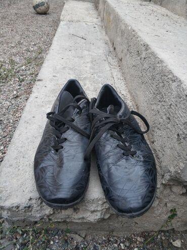зальники для футбола в бишкеке in Кыргызстан | НАСТОЛЬНЫЕ ИГРЫ: Зальник в хорошем состоянии одевал пару раз размер 42 найк