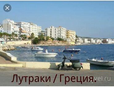 Bakı şəhərində Меняю в новостройке  или  продам