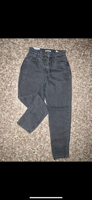 Новые турецкие джинсы момКачество люксовое Идеальная посадка100%