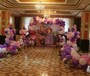 Оформление торжеств!!!  Воздушными в Бишкек
