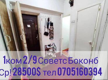 Индивидуалка, 1 комната, 33 кв. м Бронированные двери, Лифт