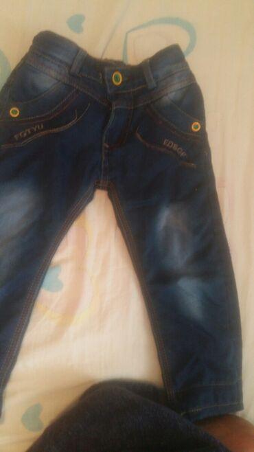 Утепленые джинсы на 2-3 года. Брали дорого
