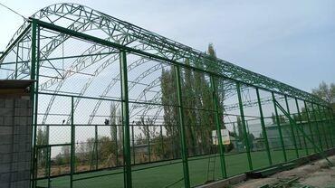 сетка для футбольного поля в Кыргызстан: Сетка, газон для футбольное поле+ установка
