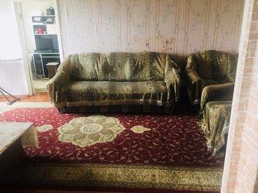 Срочно продаю 2 ком кв, 43 м2, 4 этаж из 4, в Бишкек