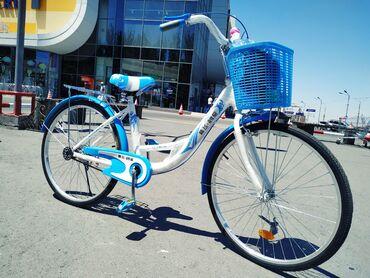велосипед урал цена в Кыргызстан: Продается велосипед для катания в городе. Женский велосипед для