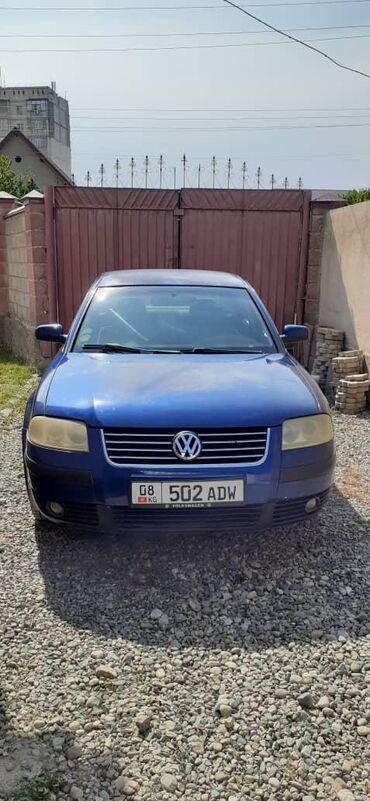 Автомобили в Бишкек: Volkswagen Passat 2 л. 2000