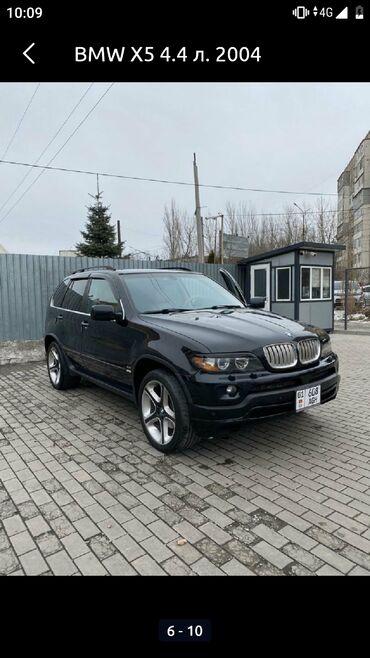 BMW | Beograd: BMW X5 4.4 l. 2004 | 255000 km
