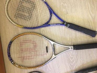 Продаю теннисные ракетки и ракетки для бадминтона в Бишкек
