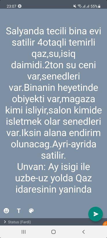 Evlər - Azərbaycan: Evlərin satışı 90 kv. m, 4 otaqlı, Kupça (Çıxarış)