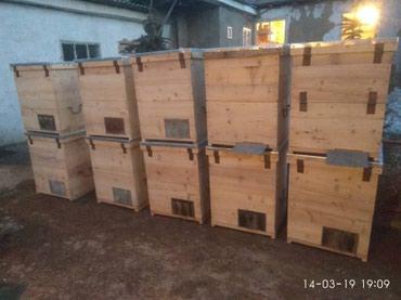 Продается пчелиный улей!!!! (новые) Адрес:Иссик-Кульская