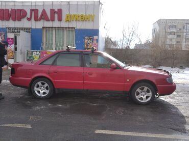 Audi A6 2 л. 1995 | 252635255 км
