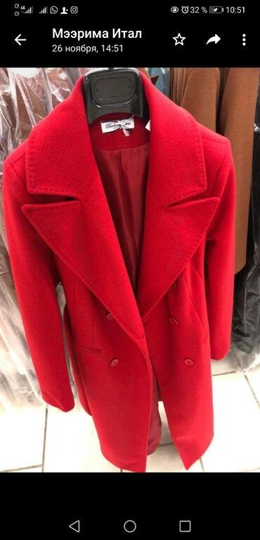 пальто в Кыргызстан: Продаю пальто Италия, 46-50 размер, новое, очень классное, мягкое и пр
