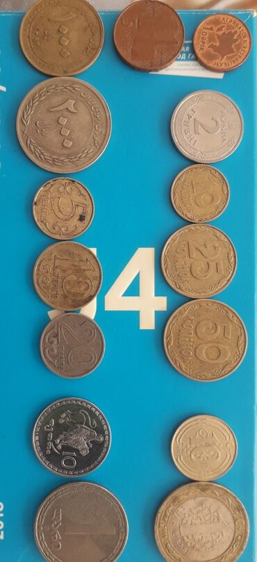 Монеты - Азербайджан: Sikkələr SSR pulları#xarici pullar .Ukraniya,qazaxıstan