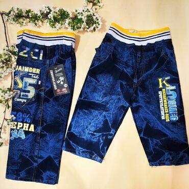 легковой прицеп грузоподъемность 1000 кг в Кыргызстан: ✓ джинсовые шорты размеры от 5 до 8 лет доставка каждую субботу
