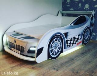 Сделайте подарок в виде кровать-авто в Бишкек