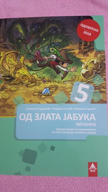 5 r srpski citanka bigz novo - Sremska Mitrovica