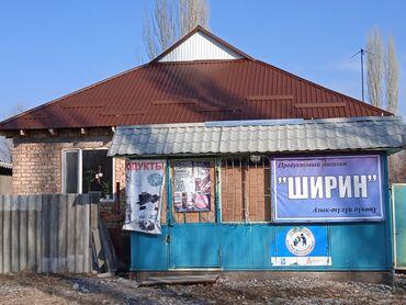 Услуги - Беловодское: Срочно срочно продаю павильон без места прошу 100000сом имеется внутри