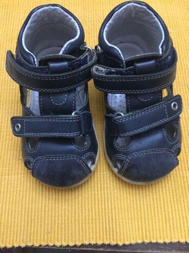 Braon kozne sandale broj pitajte - Srbija: Ciciban kozne sandale broj 20