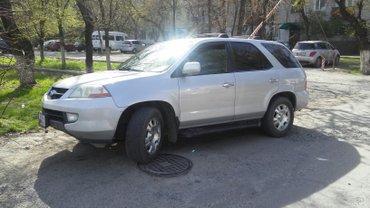 акура мд икс. V6 газ-бензин 3,5  американец 7мест черная кожа с подогр в Бишкек