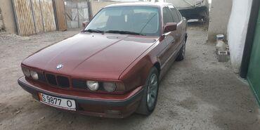 bmw 2800 в Кыргызстан: BMW 5 series 2 л. 1991 | 430000 км