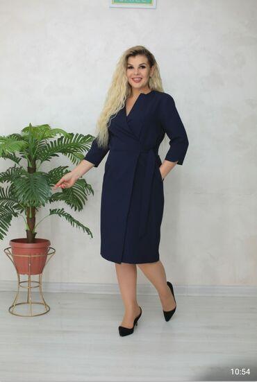 Элегантное платье, офисный стиль, рабочий запах.Цена 1800 сомов