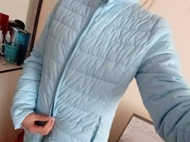 Женские куртки в Нарын